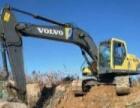 沃尔沃 EC210B 挖掘机          (个人沃尔沃手续