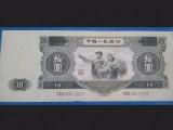 建国钞如何辨识真伪 有什么收藏价值 纸币回收