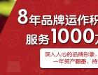 武汉泡沫剧奶茶连锁店加盟