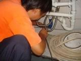合肥专业管道疏通,水电维修改造,高压清洗,吸化粪池