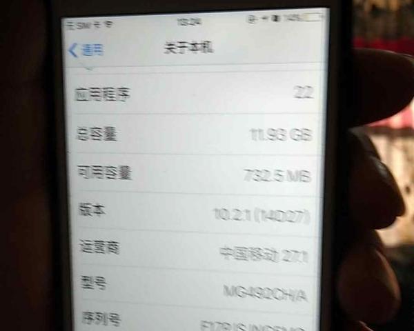 自用的iPhone 6便宜出售