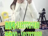 北京大胡同有库存尾货长款女式毛衣批发 工厂直批便宜新款毛衣