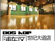 上海儿童舞蹈培训机构