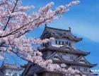 日本本州全景品味六日游