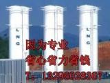 江浙沪煤改气详细方案 专业煤改气厂家 煤改气成套设备价格