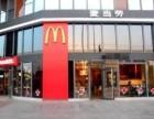 县城内开一家麦当劳怎么样/能赚钱么