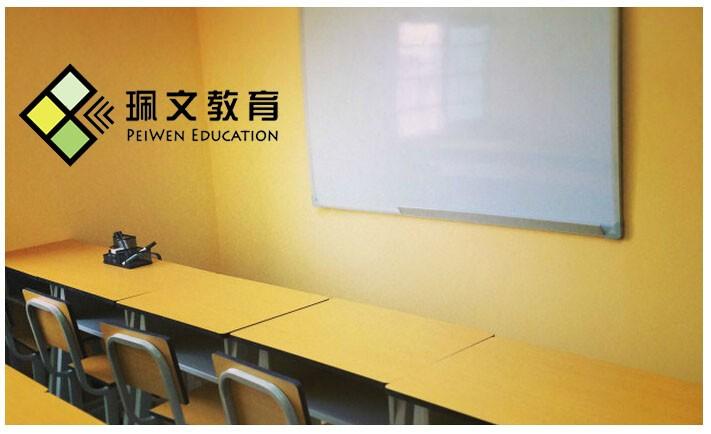 昆明日语/法语/韩语/德语/泰语/越南语培训学校首选珮文教育