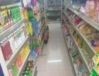 宽城日营业额8千以上超市出兑(含6个半月房费)