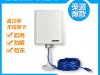 大功率usb无线网卡 移动cmcc信号增强 wifi信号wlan接收增强器