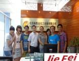 北京杰飞Excel数据处理办公软件培训机构,学会 为止
