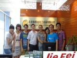 北京杰飛Office行政辦公基礎培訓班學會為止