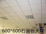 廣州辦公室天花維修安裝找涂藝裝飾