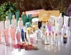 从扬州寄化妆品月饼药隐形眼镜到国外联邦国际快递FEDEX