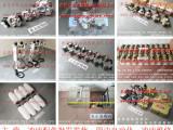 YKL1-500冲床防震脚,滑块气动泵渗油维修-谷歌图片