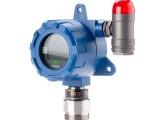 奥德恩固定式氧气检测仪厂家直发测量准确