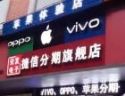 萍乡捷信进入0利息时代,0费率时代,让您轻松购机