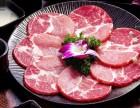 汉瑞斯韩式烤肉加盟前景