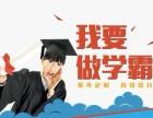 广州高中补习,高中新概念数学,史地政生培优