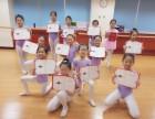 北京哪里的舞蹈培训班可以免费试课 西城区少儿舞蹈培训