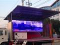 七台河LED流动舞台车宣传车广告车哪儿有多少钱好不