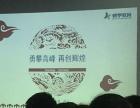荆州数学辅导班,初二升初三,暑期衔接班