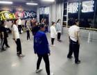 天河锦华轩附近白天上午零基础爵士舞街舞培训班