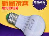 皓族新款led球泡灯 led节能型球泡灯5w 厂家直销塑料家用l