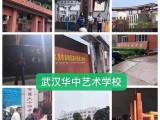 武汉华中艺术学校2021年宿舍条件