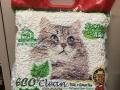 猫用绿茶豆腐砂出售!