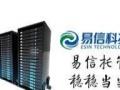 服务器托管与租用,代办ICP证