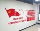 青岛背景墙形象墙文化墙logo墙前台字公司门牌科室牌设计制作