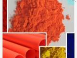供应宝桐牌胺黄 颜料黄12专用于塑胶塑料吹膜等