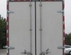 转让 冷藏车解放国五蓝牌4米2冷藏车价格