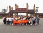 7月26日淘宝营销推广新开课啦汇材电商学院三校可选7年老校