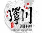 泽川寿司加盟