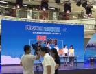 湛江高清LED显示屏租赁(一手货源)