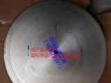 宝玉石机械8-10寸香港自动油机(介石机