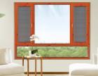 家居装饰,门窗设计,选鑫傲斯铝合金门窗