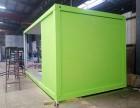 住人集装箱房 拆装房 折叠房 简易房 临时房 彩钢房 活动房