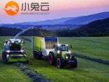 南宁软件开发智慧农业系统软件定制费用