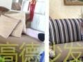 南宁翻新一套皮沙发大概怎样收费 旧沙发翻新哪里有