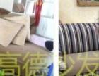 南宁翻新一套皮沙发大概怎样收费|旧沙发翻新哪里有