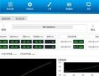 郑州森视觉-郑州网页设计/UI操作界面设计/APP