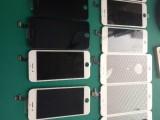 安康苹果手机专修店 苹果手机换屏钱