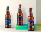 青岛大满冠啤酒流通夜场啤酒全国招代理