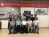 2020年5月5日北京季宏伟民间特色疗法培训班