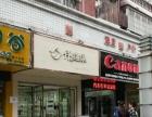 出租广安城南商业街卖场