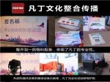 桂林演出策划 庆典策划 大型活动音响设备 摄影摄像