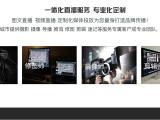 北京高清采訪專業團隊錄制上門服務北京開業慶典攝影錄像直播公司