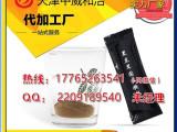 黑豆茸固体饮料贴牌,粉剂固体饮料OEM